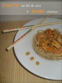recette chinoises N°14