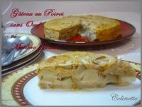 gâteau aux pommes sans ufs ni matière grasse