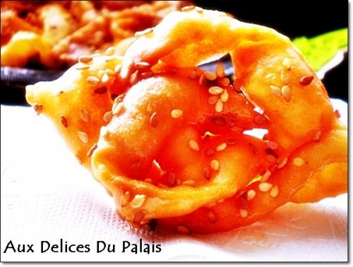 Recette griwech g teau alg rien aux d lices du palais blog for Blog de cuisine facile